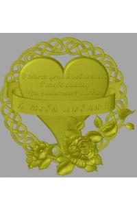 Day Sv Valentin 1