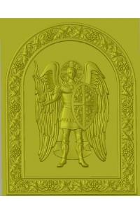 St Mihail
